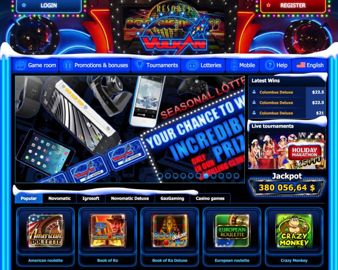 Vulkan Casino